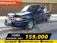Ford Ranger 2.5 XLT Double Cab Turbo MT ปี2001
