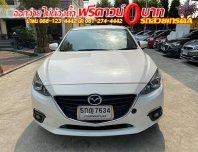 ✅ออกรถง่าย⭕บาทออกได้เลย อนุมัติเร็วภายใน 1 วัน ปี 2016 Mazda 3 2.0 C รถเก๋ง 4 ประตู