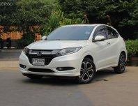 ซื้อขายรถมือสอง 2015 Honda HR-V 1.8 EL SUV AT