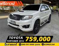 Toyota Fortuner 3.0V 4WD ATปี2012