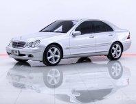 2003 Mercedes-Benz C 180 CDI ผ่อนสูงสุด 48 เดือน