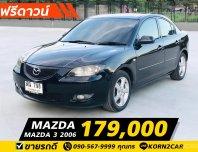 Mazda31.6VSedanATปี2006LPG