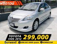Toyota Vios 1.5 EIvory AT ปี2012