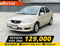 Toyota Vios 1.5 E AT ปี2004 LPG