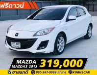 Mazda 3 1.6 Spirit Sport Hatchback AT ปี2013