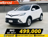 MG GS 1.5 X Sunroof AT ปี 2017
