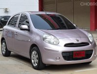 Nissan March 1.2 ( ปี 2011 ) E Hatchback AT
