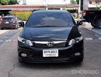 ฟรีดาวน์ Honda Civic Fb 1.8 E Navi  ปี13 ร