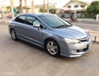 Honda Civic 2.0EL ปี2006