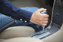 ขับรถเกียร์ออโต้อย่างไร ให้ประหยัดน้ำมัน