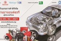กิจกรรมการค้าด้านอะไหล่รถยนต์ระหว่างตุรกี เวียดนาม และไทย