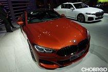 BMW M850i xDrive Coupe ปี 2021 ราคาใหม่ 9,499,000 บาท