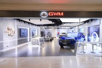 ขายรถผ่านออนไลน์ และ GWM Store แห่งแรกของโลก HAVAL H6 ขายแน่ 28 มิถุนายน