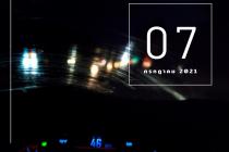ฤกษ์ออกรถ วันดีเดือนกรกฎาคม 2564