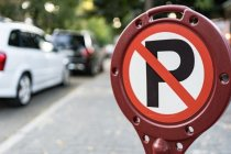 จอดรถในที่ห้ามจอด เกิดอุบัติเหตุ ประกันรับเคลมหรือเปล่า