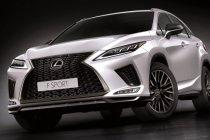 Lexus RX 2021 ไมเนอร์เชนจ์ เปิดตัวพร้อมสีใหม่ ราคาเริ่ม 4.25 ล้านบาท