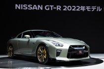 Nissan GT-R T-spec 2021 เปิดขายในไทย เคาะราคาเริ่ม 12.2 ล้านบาท