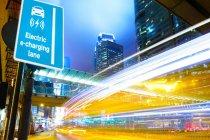 E-Charging lane ถนนสำหรับรถยนต์ไฟฟ้าในอนาคต