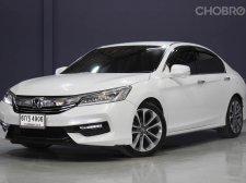2017 Honda ACCORD 2.0 EL i-VTEC เจ้าของขายเอง ❣️ ซื้อรถกับเราวันนี้ออกรถ 0บาท*