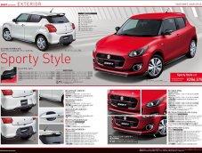 มาดูชุดแต่ง Suzuki Swift รุ่นใหม่ในตลาดญี่ปุ่น