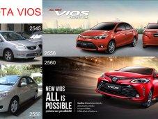 Toyota Vios จากอดีต-ปัจจุบัน