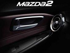 เผยทีเซอร์ภายในของ Mazda 2 2017 ก่อนเปิดตัว