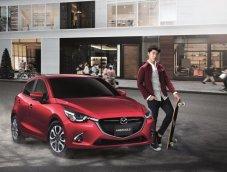ใกล้เข้ามาแล้วสำหรับการเปิดตัว 2017 New Mazda 2 ที่แน่ๆ 18 กุมภาพันธ์นี้