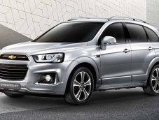 โฉมใหม่ Chevrolet Captiva 2017 มาพร้อมเครื่องยนต์ดีเซลและเบนซินให้เลือก