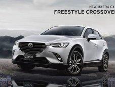 Mazda CX-3 ปี 2017 ใหม่ เน้นเทคโนโลยีที่ทันสมัย ราคาเริ่ม 835,000 บาท