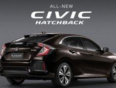 รีวิว Honda Civic Hatchback 2017 ใหม่ ราคาอยู่ที่ 1,169,000 บาท