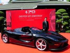 Ferrari สั่งห้าม !! พนักงานซื้อรถบริษัทตนเอง