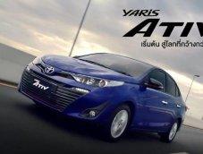 """เปิดตัว Toyota Yaris ATIV 2017 """"เป็นรุ่นที่ประหยัดน้ำมันที่สุดในกลุ่ม Eco Car"""""""