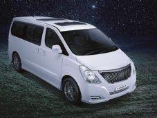 HYUNDAI H1 LIMITED II รุ่นพิเศษ รถยนต์อเนกประสงค์ขนาดใหญ่ ในราคา 1,649,000 บาท