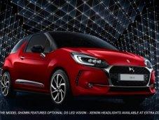 Citroën DS 3 แฮทช์แบ็คพรีเมียมโฉมใหม่ พร้อมกุญแจรถสุดล้ำ ใช้แทนเงินสดได้ ??