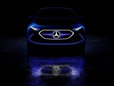 Mercedes-Benz EQ A Concept ต้นแบบ A-Class ใหม่เผยภาพทีเซอร์อย่างเป็นทางการแล้ว