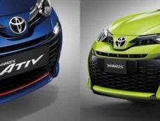 เปรียบเทียบ Toyota Yaris ATIV 2017  กับ Toyota Yaris Hatchback 2017