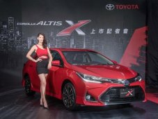 รีวิว Toyota Corolla Altis X 2017 วางจำหน่ายอย่างเป็นทางการแล้วที่ไต้หวัน