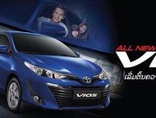 Toyota Vios เวอร์ชั่นลาว โฉมเดียวกับ Yaris ATIV เมืองไทย มาพร้อมเครื่องยนต์ 1.3 ลิตร