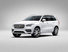 ราคา All New Volvo XC90 เดือน พ.ย. 2017