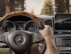 ชนตอนจอด Mercedes-Benz ก็บอกได้