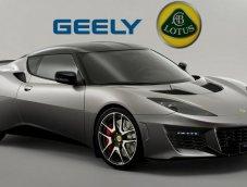 Geely วางแผนผลิต Lotus SUV สู้ Ferrari
