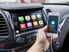10 รถใหม่ปี 2018 ราคาถูกที่สุดที่รองรับ Apple Carplay