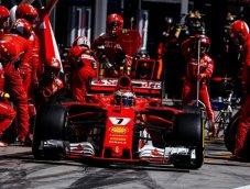 Ferrari เตรียมเปิดตัวรถแข่งฟอร์มูล่าวัน รุ่นใหม่ 22 กุมภาพันธ์