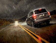 ขับรถปลอดภัยในวันฝนตก