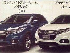 หลุดภาพไมเนอร์เชนจ์ Honda HR-V (VEZEL) จากญี่ปุ่นคาดเปิดตัวเร็วๆ นี้