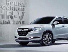 แชมป์ SUV เมืองไทย!!  Honda HR-V ยอดจำหน่ายสูงสุดในไทย 3 ปีซ้อน