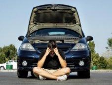 4 สัญญาณบอกเหตุว่าคุณควรซื้อรถใหม่ได้แล้ว