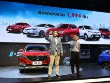 ยอดจองรถยนต์ MG ZS ทะลุเป้าในงาน Motor Show 2018