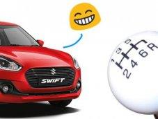 อาจมีลุ้น!?  Suzuki Swift จ่อผลิตเกียร์ธรรมดา 6 สปีด รุ่นใหม่ในอนาคต
