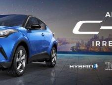 ราคาและตารางผ่อนรถ Toyota C-HR 2018 รถ 5 ประตู  Crossover SUV